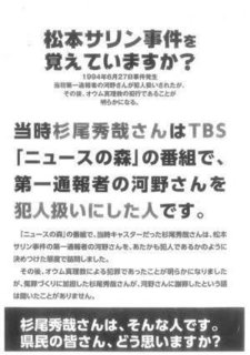 杉尾秀哉-1.jpg