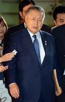 森 喜朗-1.jpg