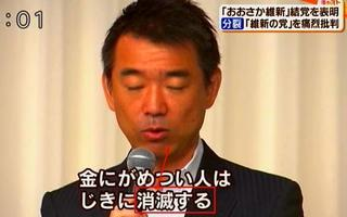橋下-12.jpg