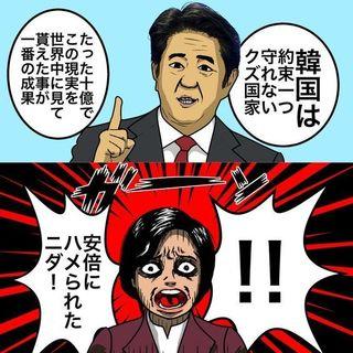 民進党-2.jpg