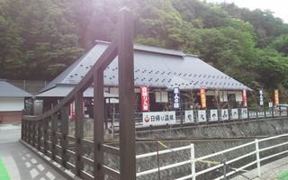 湯多里山の神-1.jpg