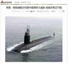 潜水艦-1.jpg