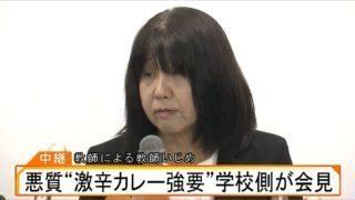 神戸教師傷害事件-2.jpg