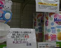 紙おむつ-1.jpg