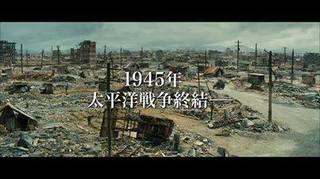 終戦記念日-1.jpg