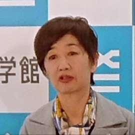谷岡郁子-1.jpg