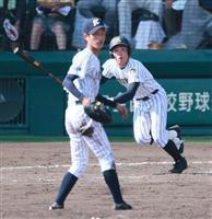高校野球-19.jpg
