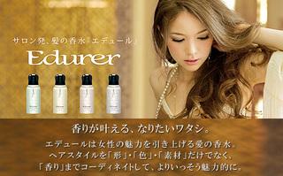 Edurer-2.jpg