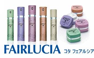 FAIRLUCIA-2.jpg