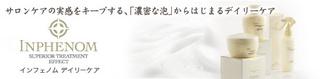INPHENOM-d-01.jpg