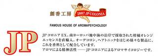 JP-COLONIA.jpg