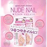 NUDE-NAIL.jpg