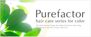 Purefactor.jpg