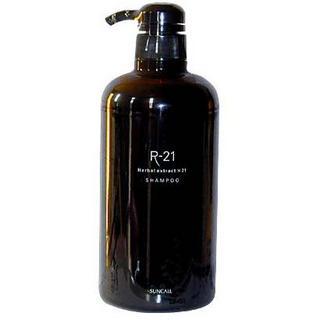 R-21-SP-700.jpg