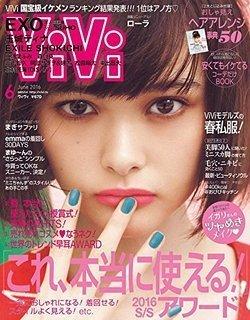 ViVi-6-1.jpg