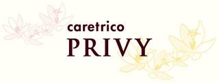 caretrico-PRIVY-1.jpg