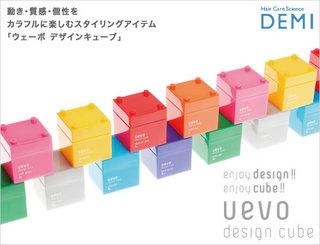 designcube.jpg