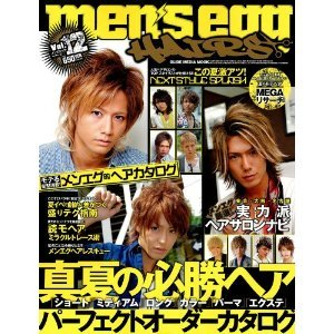 men's egg HAIRS vol.12-1.jpg