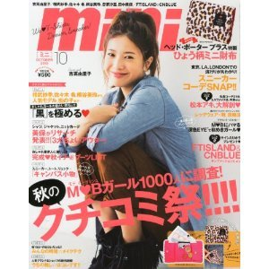 mini 2012-10月号-1.jpg